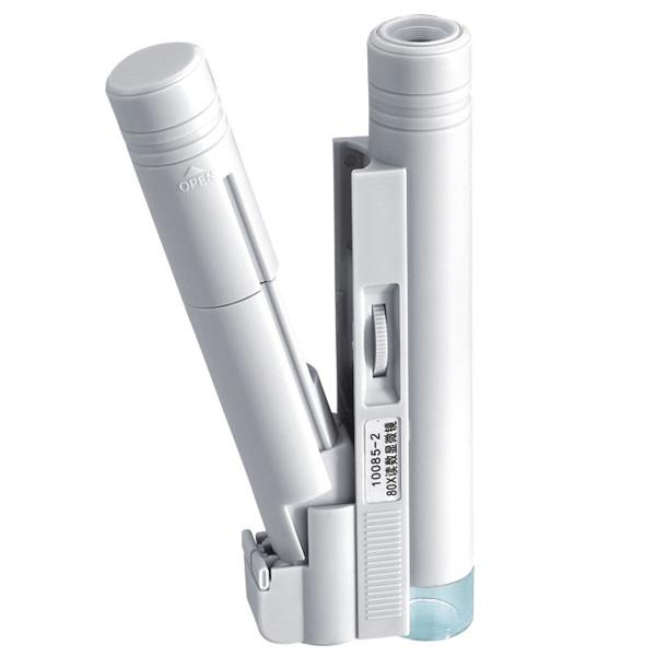 میكروسكوپ جیبی چراغدار Camar MG10085-1 |