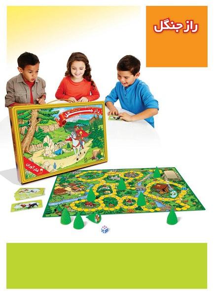 بازي فکري فکرآذين مدل راز جنگل | Fekr Azin Secret Of Jungle Intellectua Game