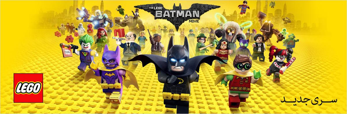 Lego Batman Movie Banner